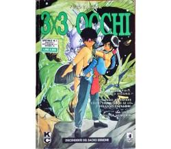3x3 Occhi - Speciale N.1 - Numero 16 e 1/2 - Yuzo Takada - Edizioni Star Comics