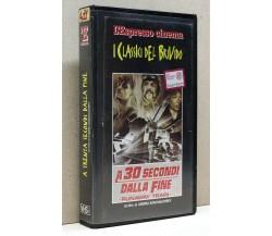 A 30 secondi dalla fine - Vhs -1986-L'Espresso Cinema -F