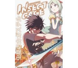 COFANETTO INSECT CAGE 1 di 2 di Kachou Hashimoto,  Manga Senpai