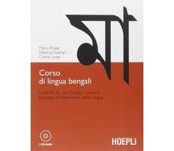 Corso di lingua bengali. Con 2 CD audio - Aa Vv, 2012, Hoepli