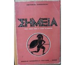 Ehmeia (Seméia) - Cordeschi - Angelo Signorelli Editore,1965 - R