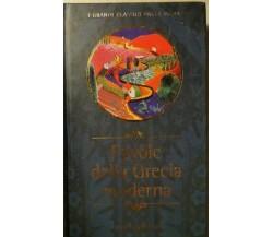 Favole della Grecia Moderna a cura di Emile Legrand, Cesare Bermani,  2001- ER