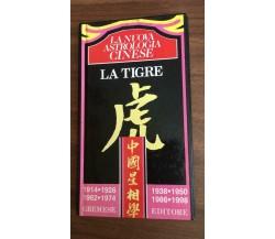 La Tigre - Laurène Petit,  1987,  Gremese Editore - P