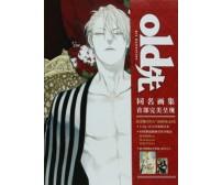 OLD XIAN Art Collection di Old Xian (autore),  Manga Senpai
